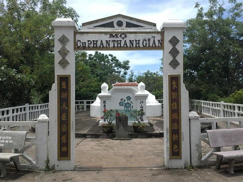 Đền thờ Phan Thanh Giản