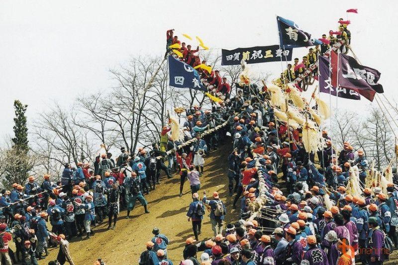 Lễ hội Chửi rủa (Akutai Matsuri)