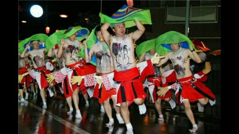 Lễ hội Rốn (Heso Matsuri)