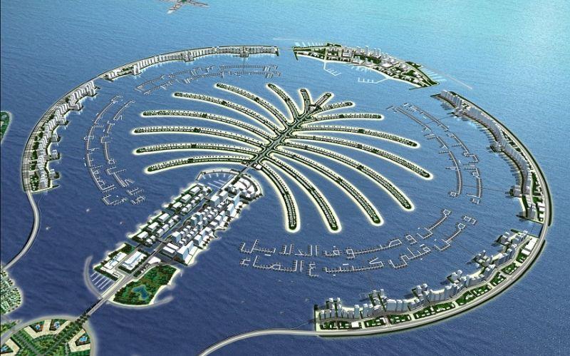 Quần đảo Palm, Các Tiểu vương quốc Ả Rập thống nhất