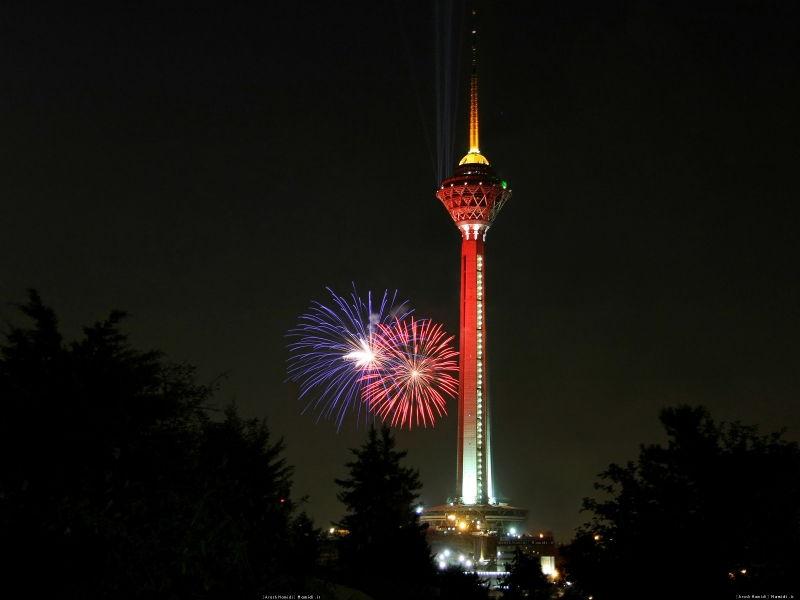 Tháp Milad - Iran