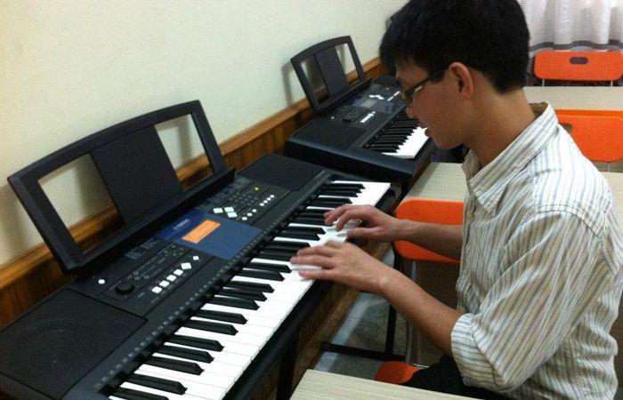 Trung tâm Đào tạo Âm nhạc YAM
