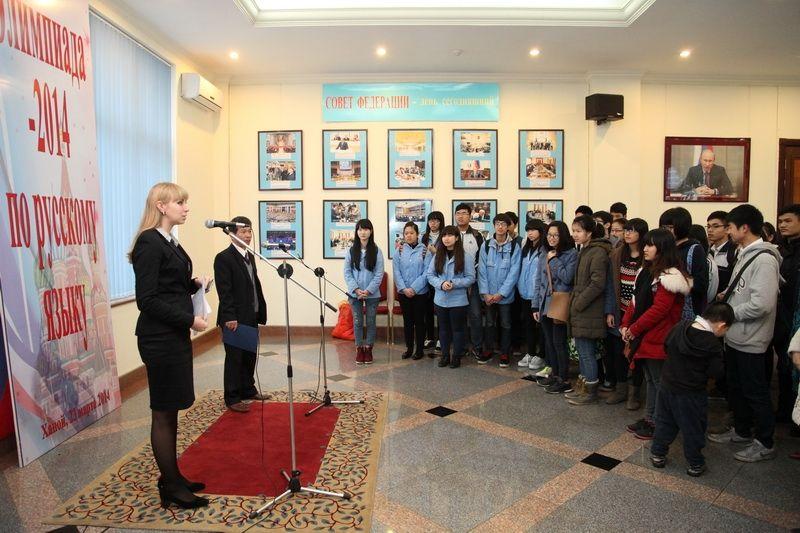 Trung tâm Khoa học và Văn hoá Nga