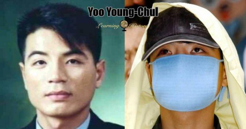 Yoo Young-chul