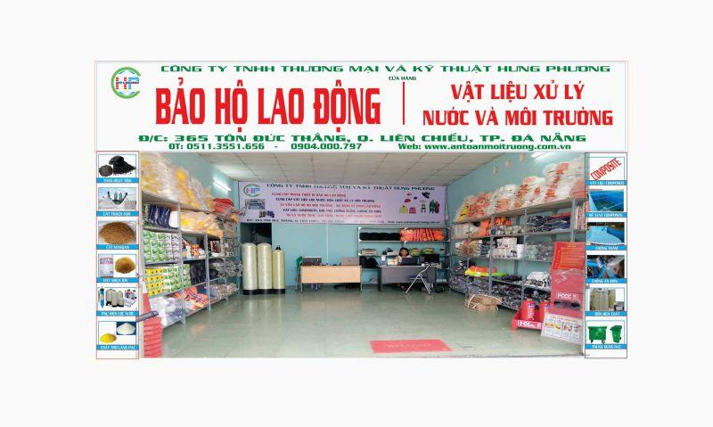 Công ty TNHH TM & KT Hưng Phương