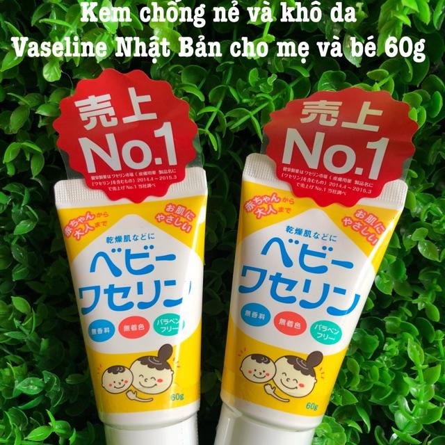 Kem chống nẻ và khô da Vaseline Nhật Bản