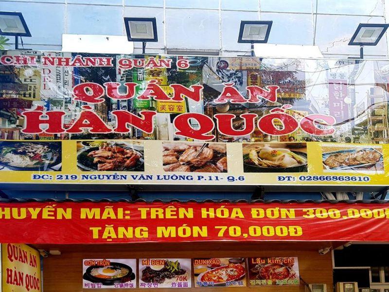 Quán ăn Hàn Quốc Q6