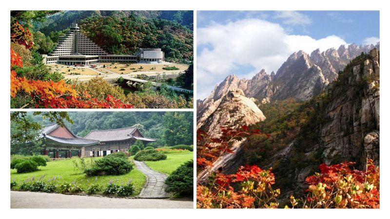 Núi Myohyang-san