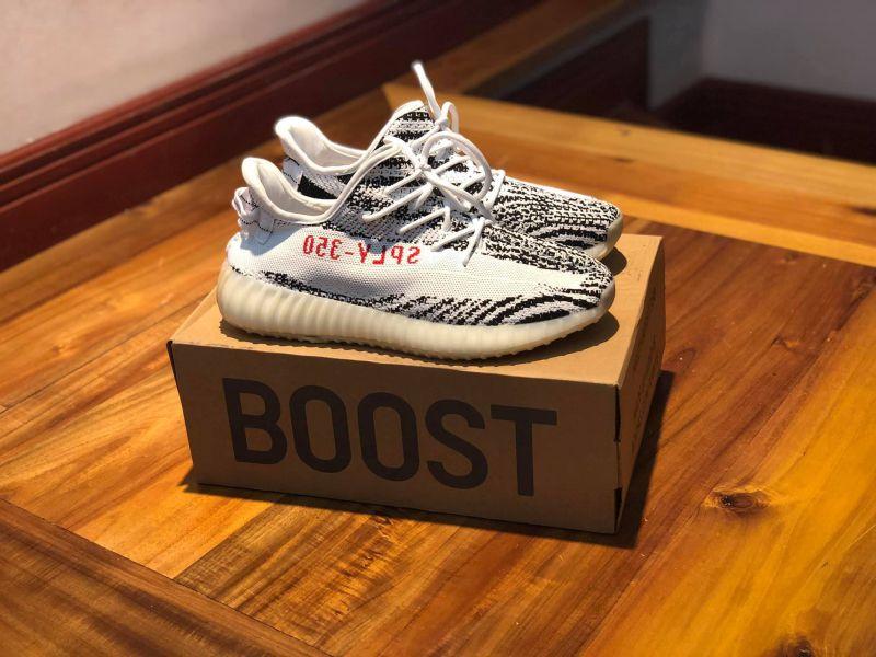 Sneaker 34