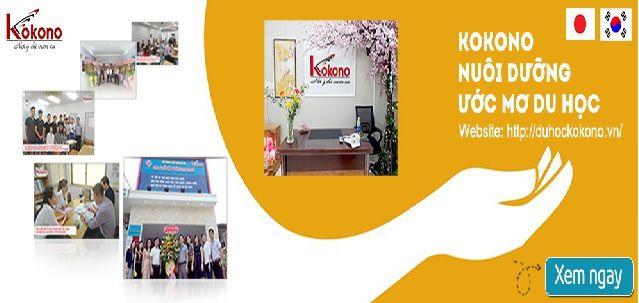 Trung tâm Kokono