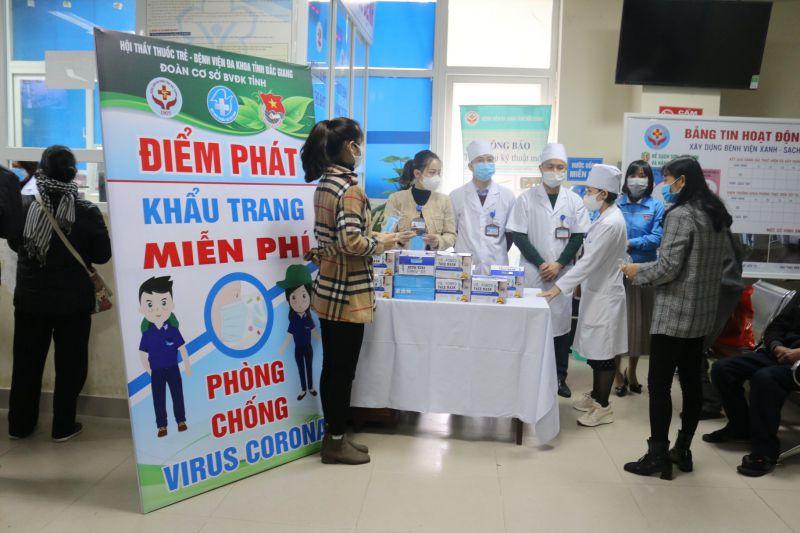 Bệnh viện đa khoa Bắc Giang