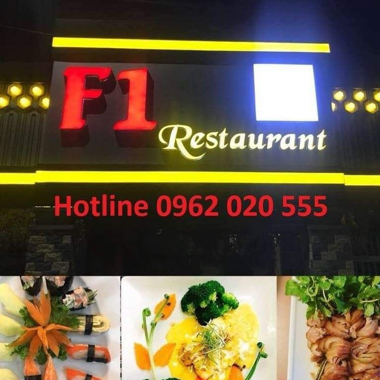 F1 Restaurant
