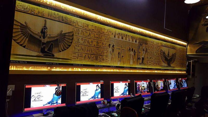 Horus Gaming Center