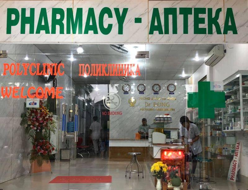 Phòng Khám Đa Khoa DrDong Polyclinic