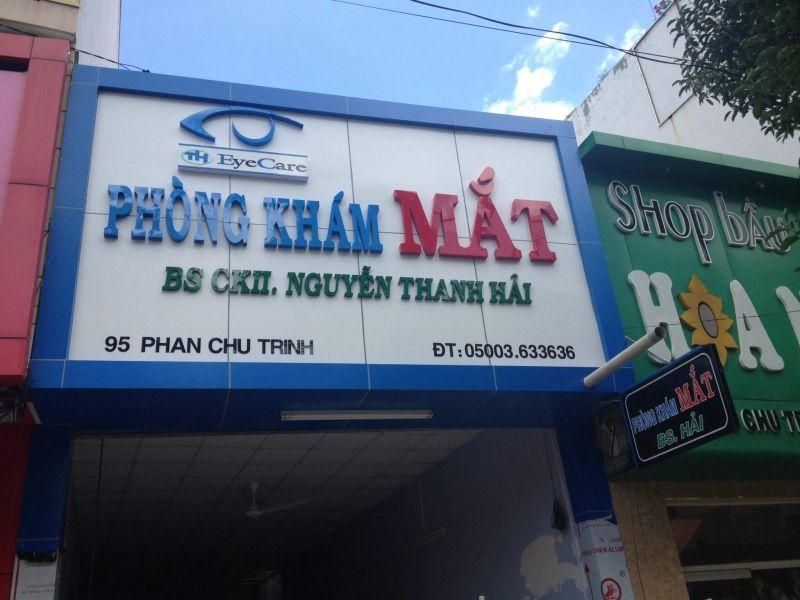 Phòng Khám Mắt BS CK2 Nguyễn Thanh Hải