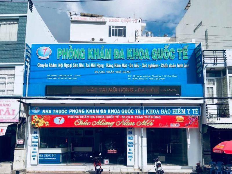 Phòng khám Đa khoa Quốc Tế