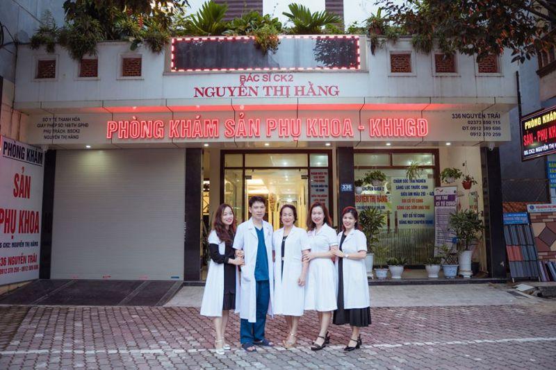 Phòng khám sản phụ khoa ( BS Nguyễn Thị Hằng)