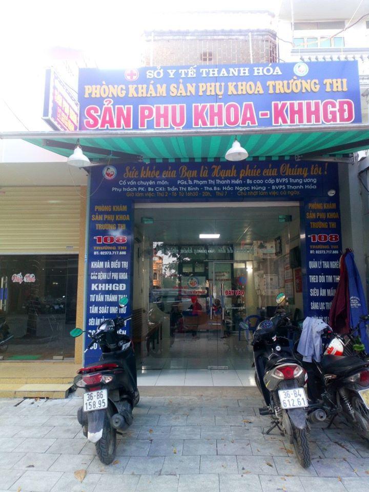 Phòng khám sản phụ khoa Trường Thi