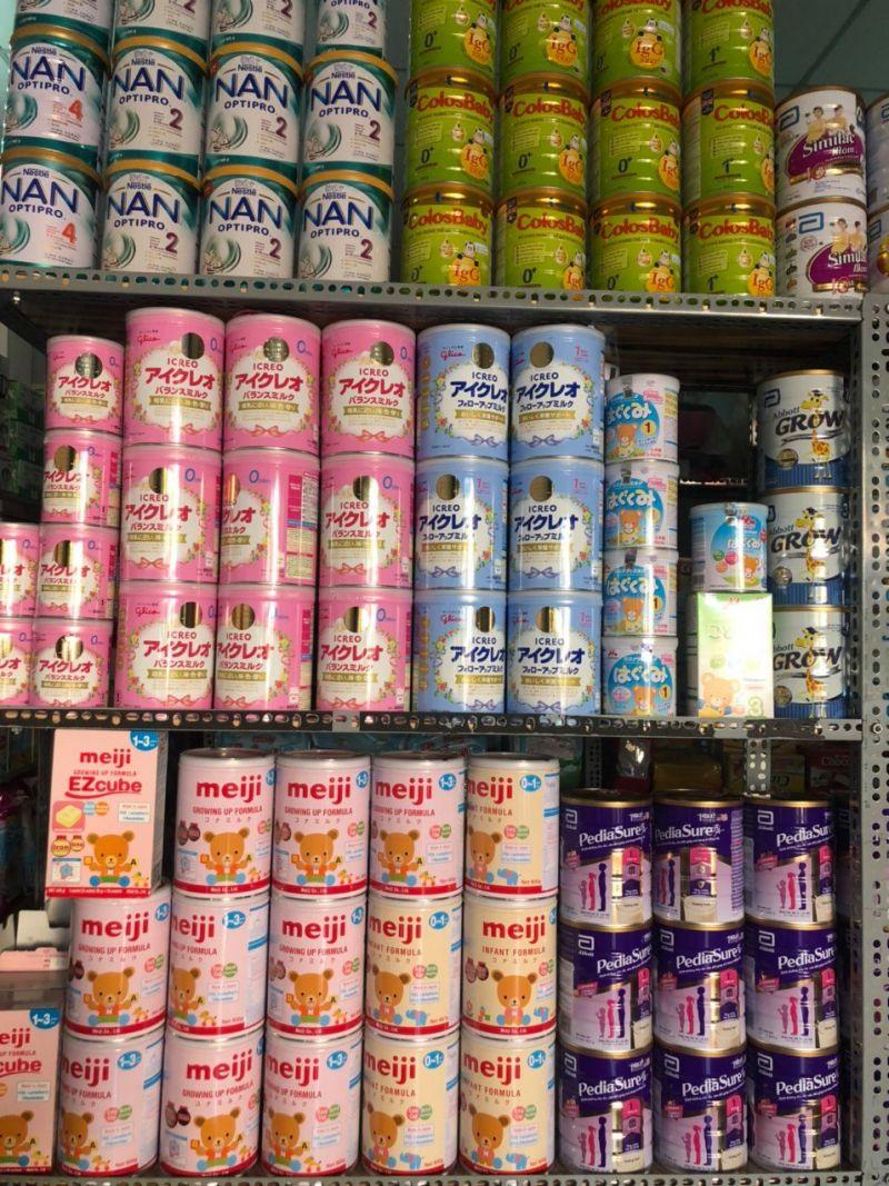 Baby Shop Ngọc Tiên