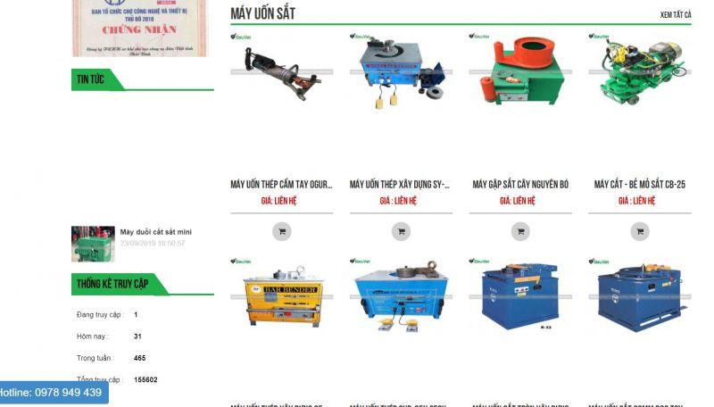 Công ty TNHH cơ khí chế tạo công cụ Siêu Việt