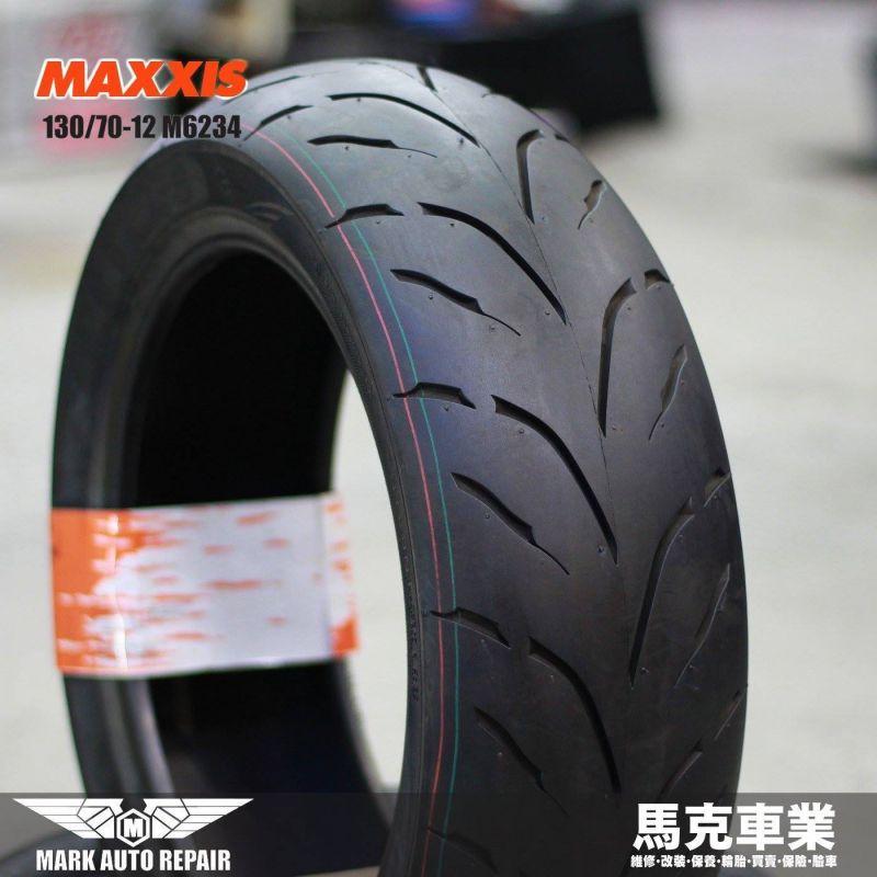 Đại lý lốp xe máy Maxxis - Michelin Hà Nội