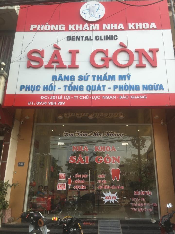 Nha Khoa Sài Gòn - Thị Trấn Chũ