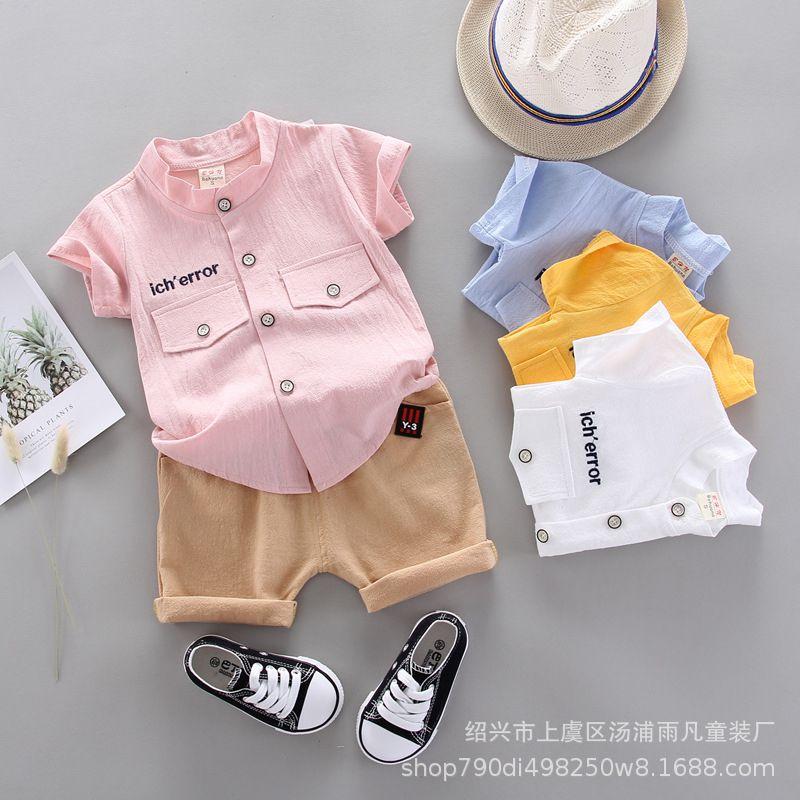 RainBow Store - Thời Trang Bé Xinh Bé Yêu
