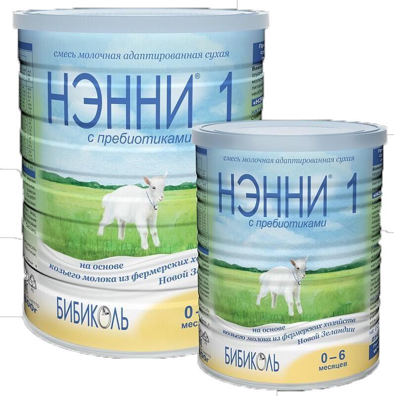Sữa dê Vitacare