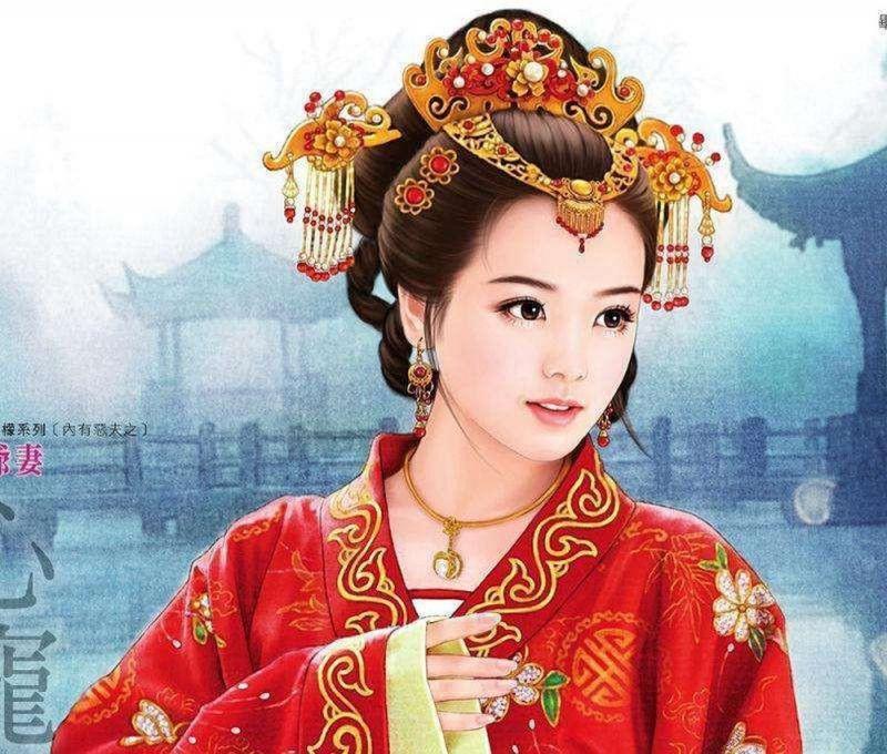 Triệu Phi Yến