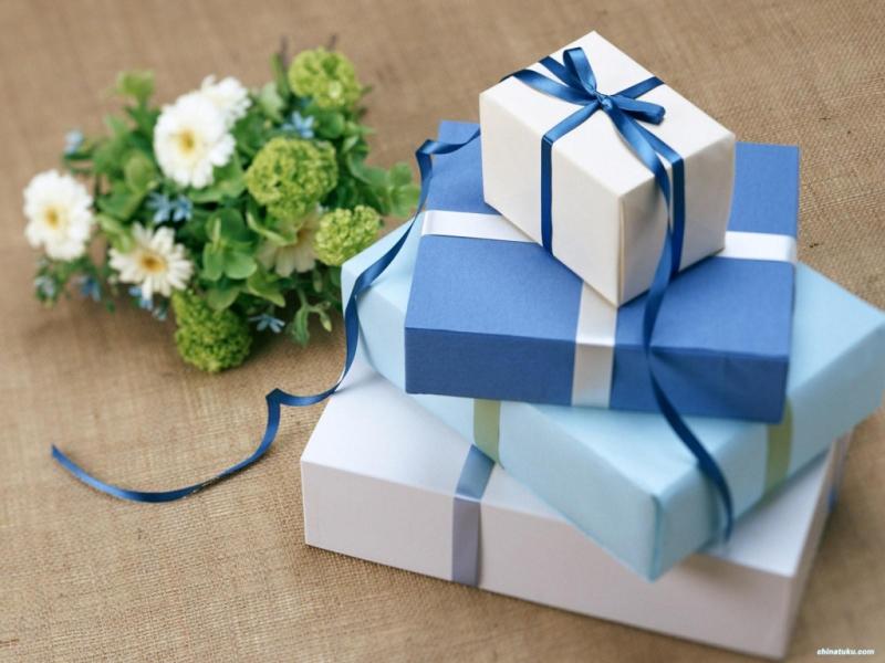 Bốc thăm tặng quà