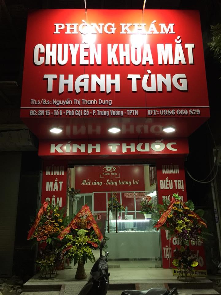 Phòng khám chuyên khoa mắt Thanh Tùng