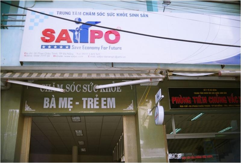 Phòng tiêm chủng SAFPO