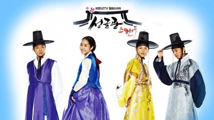 Chuyện tình ở Sungkyunkwan - 2010