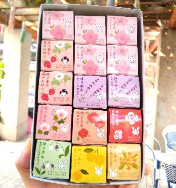 Nước hoa khô Kurochiku