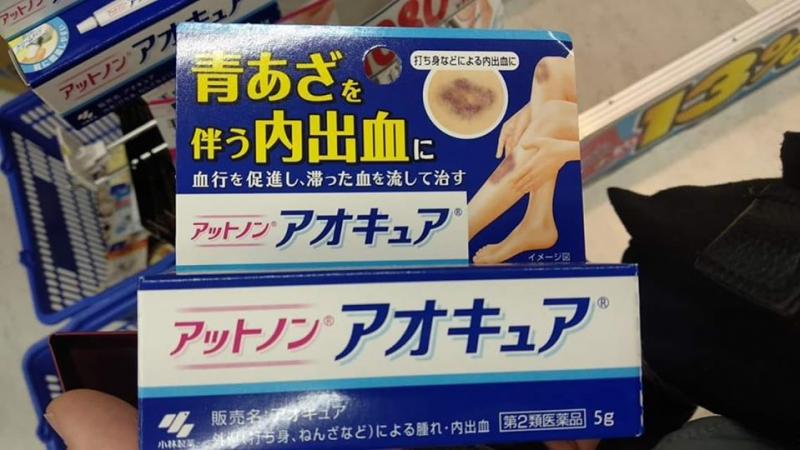 Kem trị vết bầm tím Kobayashi