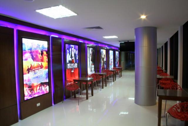 FAFIM Cinema - Nguyễn Trãi