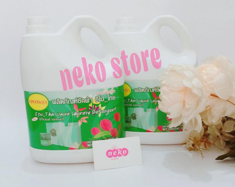 Neko Store