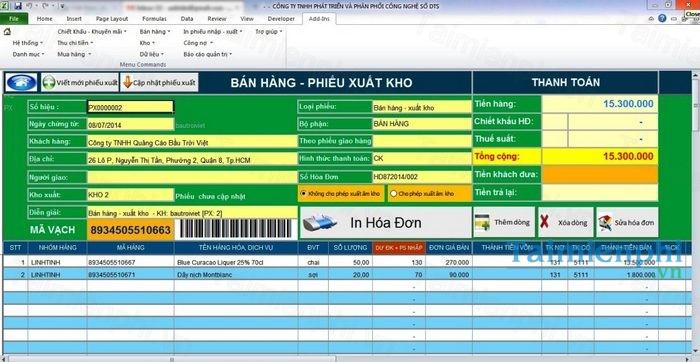 Phần mềm quản lý kho AH Inventory Pro