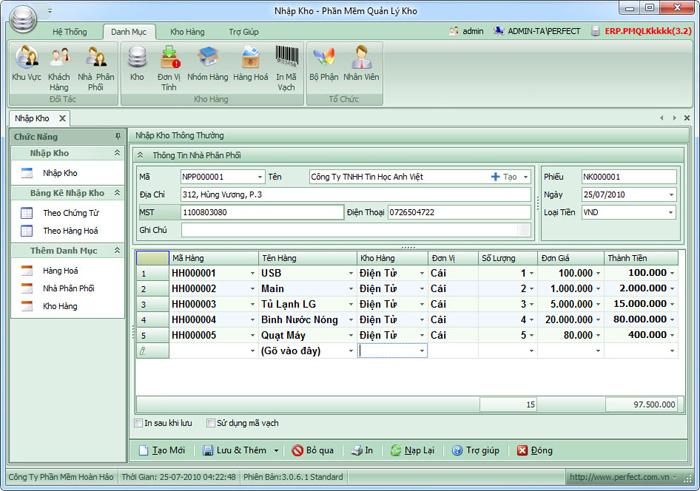 Phần mềm quản lý kho aWarehouse