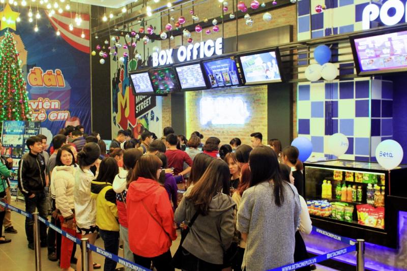 Rạp Chiếu Phim Beta Cinemas Thanh Xuân