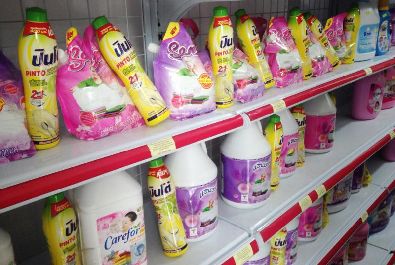Shop Thái Lan – Mỹ phẩm hàng tiêu dùng Thái Lan