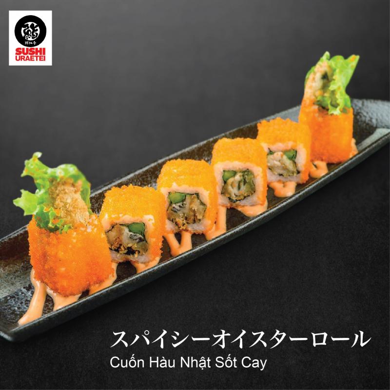 Sushi Uraetei