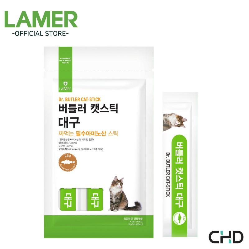 Viên ăn vặt men vi sinh hỗ trợ tiêu hóa cho chó mèo LAMER INTESTINE HEALTH STICK