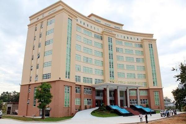 Trường Đại học Khoa học Xã hội và Nhân văn – Đại học quốc gia thành phố Hồ Chí Minh
