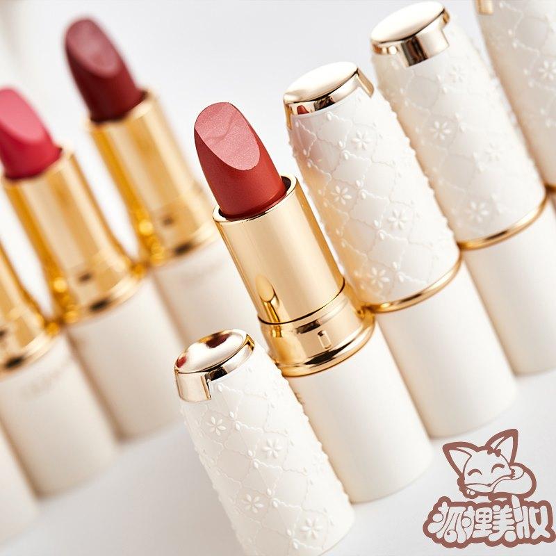 HAĐ cosmetics