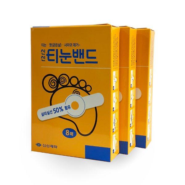 Miếng dán đặc trị mắt cá chân Hàn Quốc Green tinun liquid