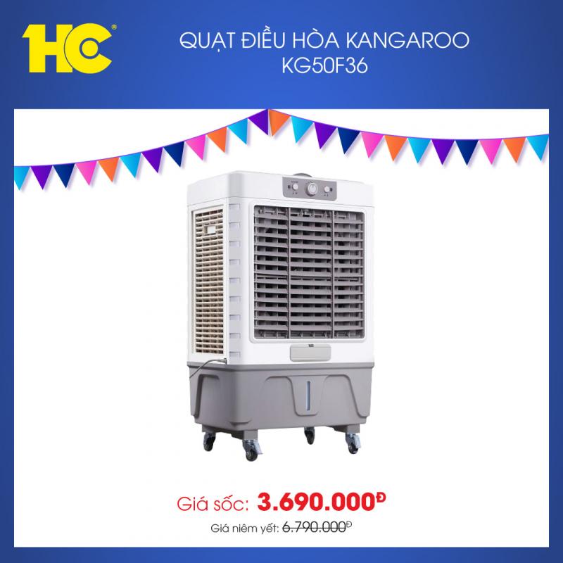 Siêu thị điện máy HC (Home Center)