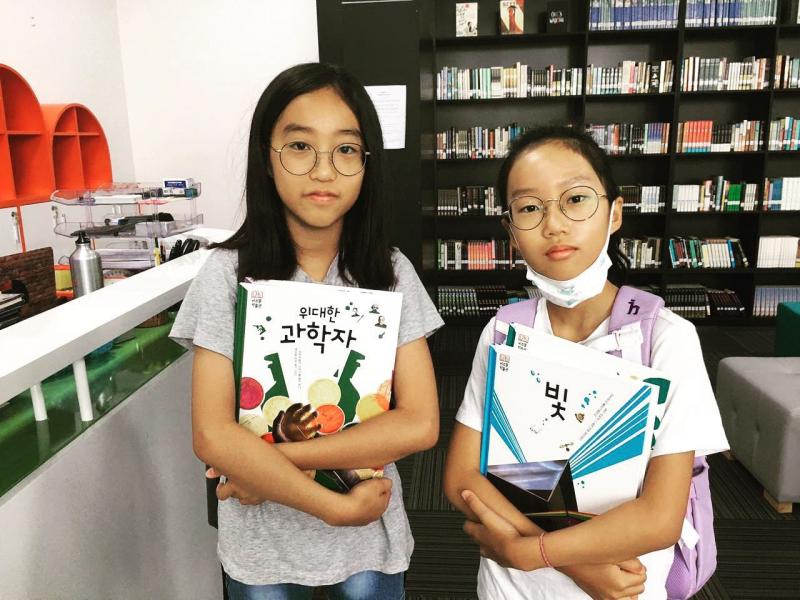 QSI International School of Haiphong