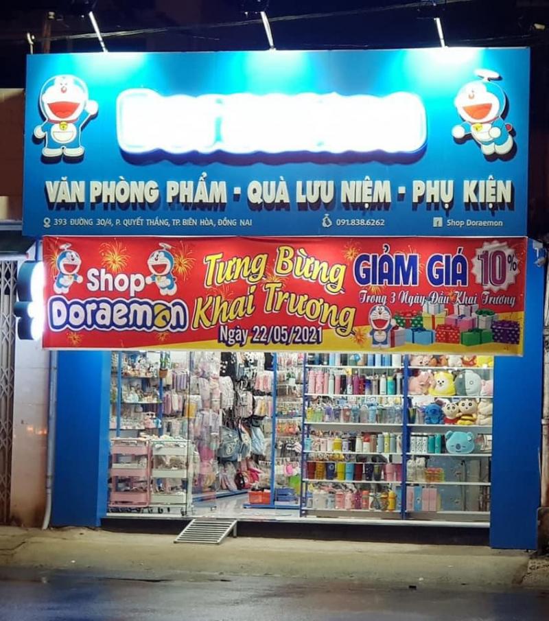 Shop Doraemon