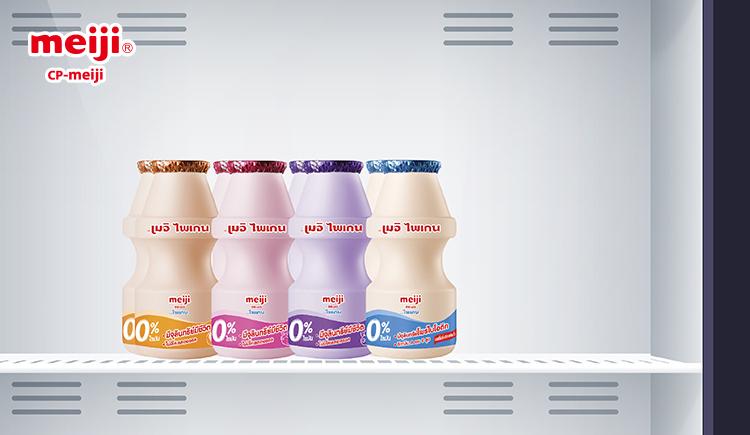 Sữa chua uống Meiji nguyên chất